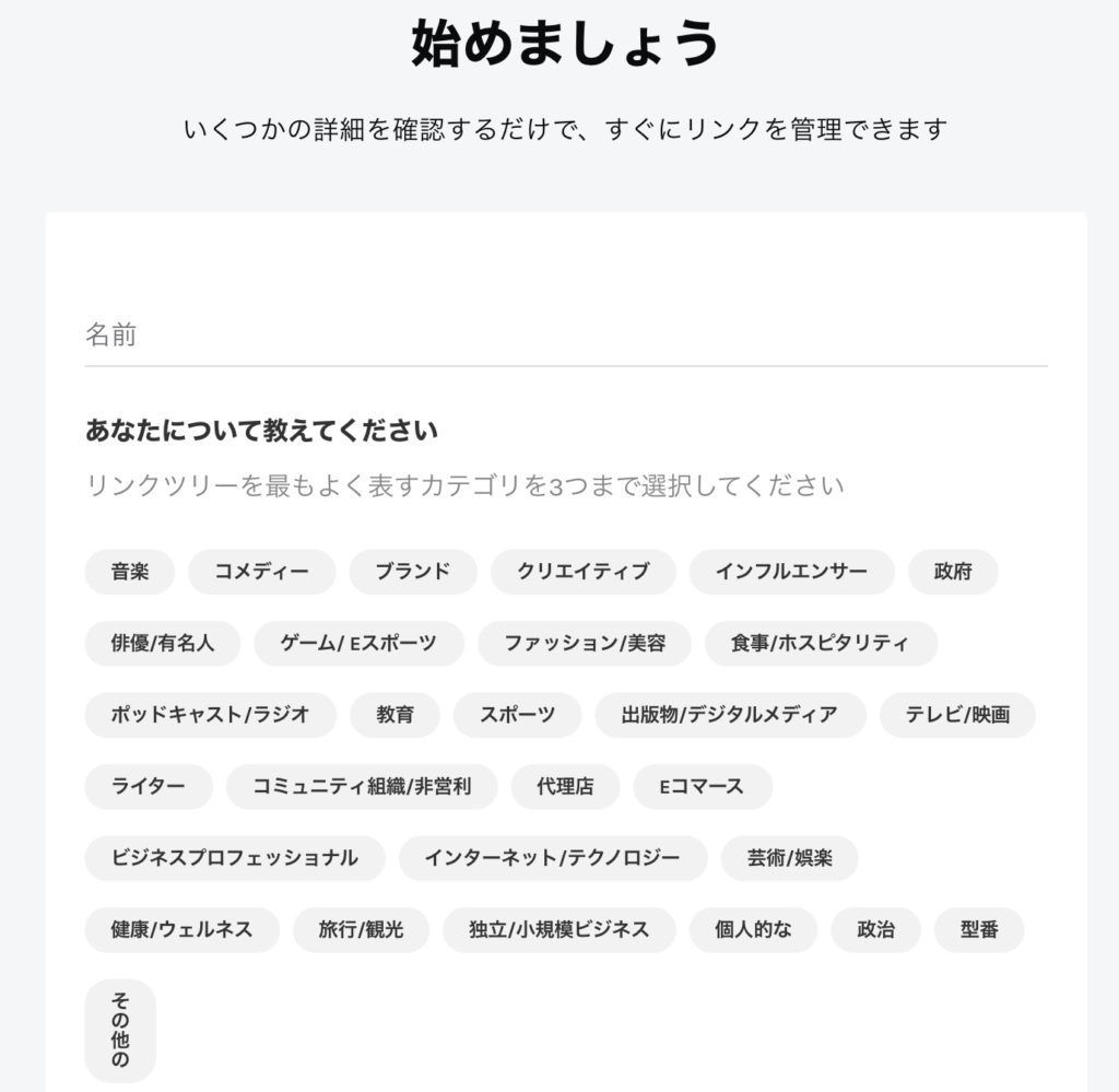 カテゴリー翻訳