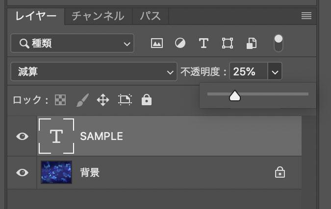 4、ウォーターマークの透明度を変更→完成!